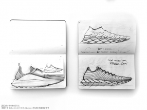 adidas BOOST RNR Concept by Dale Shepard