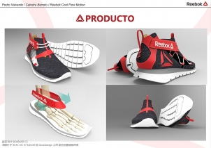 Reebok Running CoolFlow Motion 创新跑鞋概念设计 By Pedro David Valverde Jurado