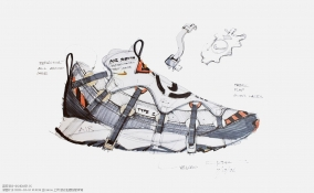 Sketches of Nike ACG Minot By Peter Fogg