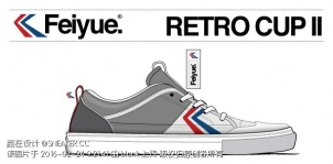 FEIYUE RETRO KICKS by Elie Man