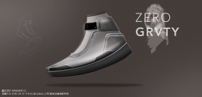 FOOTWEAR DESIGN By Hugo TWARDOWSKI
